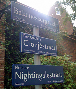 Street signs with DTL Haarlemmer