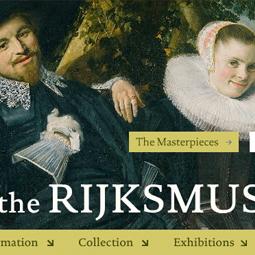 Rijksmuseum: DTL Documenta